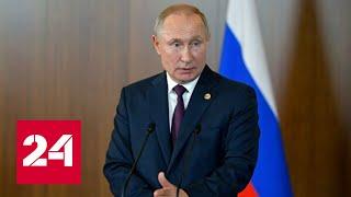 """Путин пояснил, почему Россия выступает за сохранение """"нормандского формата"""". 60 минут от 15.11.19"""