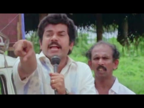Mamukoya - Mukesh Comedy Scenes | Non Stop Malayalam Movie Comedy Scene | Hit Comedy Scene