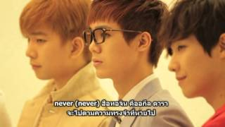 no love mblaq sub thai lyrics