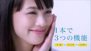 CM 臼田あさ美 雅姫 ちふれ化粧品 モイスチャー パウダー ファンデーシ...