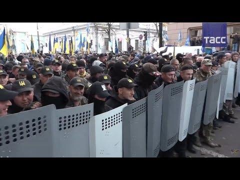 Как развиваются события у Верховной рады в Киеве