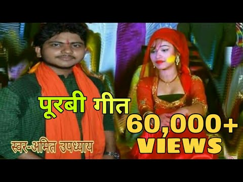 Best purvi songs by amit upadhyay stage show up gajipur