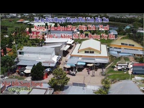 Vlog152 : Bán Đất Nền 100% Thổ Cư Ngay Trung Tâm Chợ An Điền Huyện Thạnh Phú Tỉnh Bến Tre ( 5 x 15 )