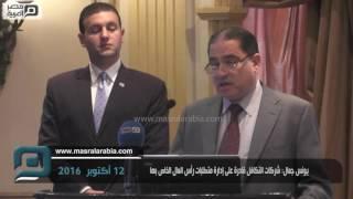 مصر العربية | يونس جمال: شركات التكافل قادرة على إدارة متطلبات رأس المال الخاص بها