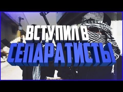 Видео Казино 14