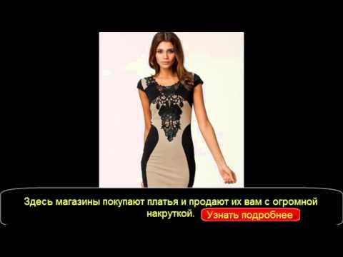 Свадебное платье русалкаиз YouTube · Длительность: 49 с