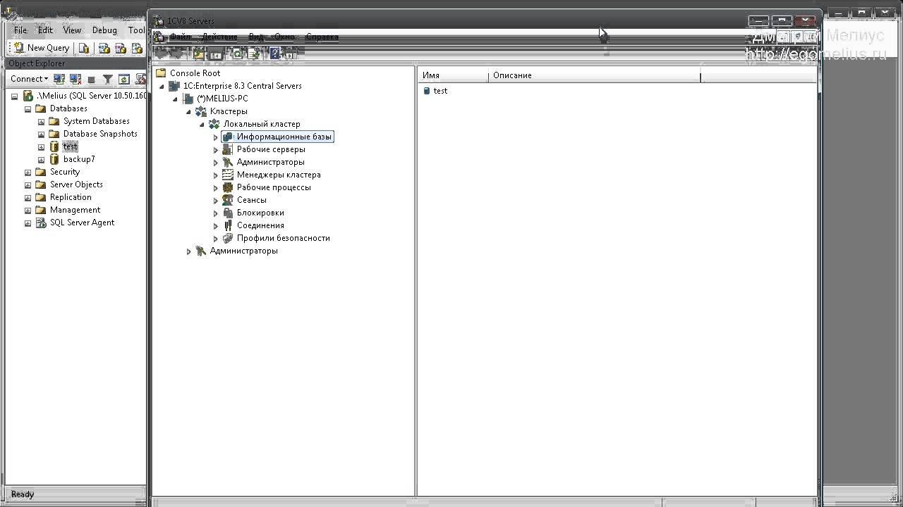 Как сделать копию sql базы фото 601