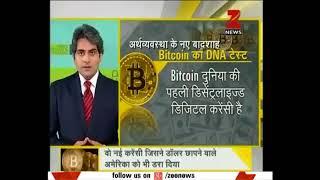 zee news bitcoin dnr