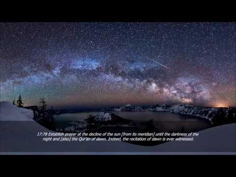Moutasem Al-Hameedi - Surah Al-'Isra' [FULL] - Mesmerizing Recitation