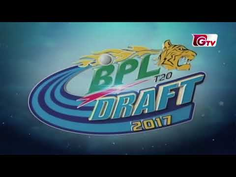 BPL Season 5 Player Draft 2017 || FULL