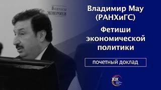 видео ГРАНИЦЫ ГОСУДАРСТВЕННОГО РЕГУЛИРОВАНИЯ ЭКОНОМИКИ