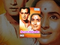 Saraswatichandra (HD) - Hindi Full Movie - Nutan, Manish, Sulochana - Hit Hindi Movie With Eng Subs