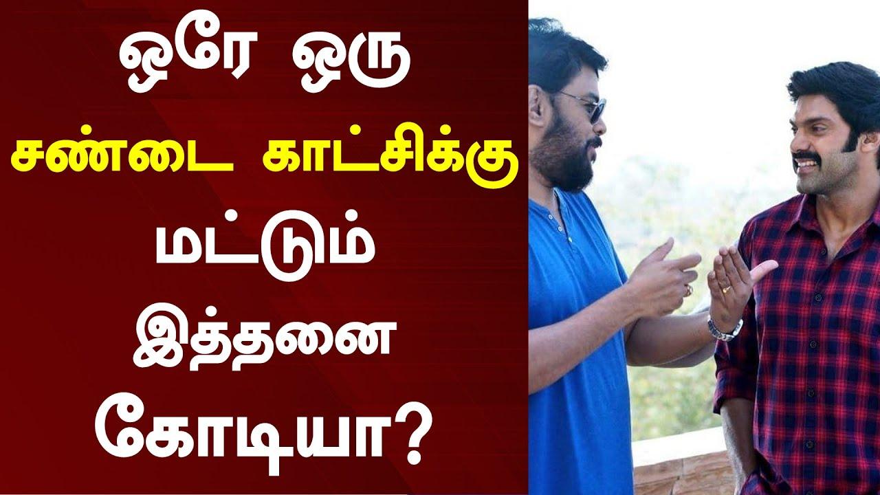 ஒரே ஒரு சண்டை காட்சிக்கு மட்டும் இத்தனை கோடியா? | Huge Budget For Aranmanai 3 Fight Scene | Aarya