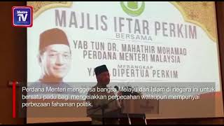 Bersatu biarpun berbeza politik - Tun Dr Mahathir