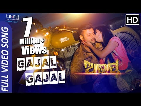 Gajal Gajal Full Video Song | Anubhav | Elina | Abhay Odia Movie - TCP