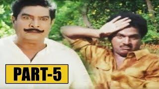 Alibaba Aradajanu Dongalun Telugu Full Comedy Movie Part -5 | Rajendra Prasad, Ravali | Sithaara