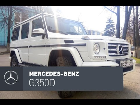 Mercedes Benz G 350d тест драйв Машина инквизиции 21 века