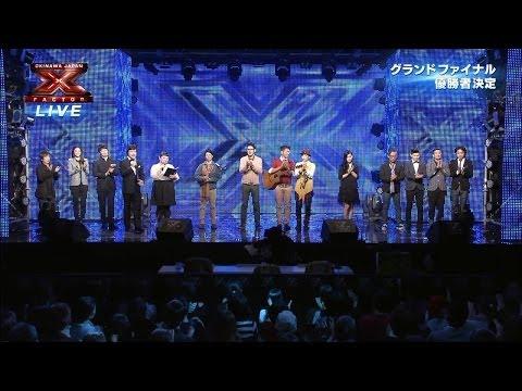 グランド・ファイナル 視聴者投票結果発表  GRAND FINALE   X Factor Okinawa Japan