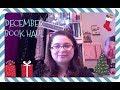 Vlogmas Day 31: December Book Haul