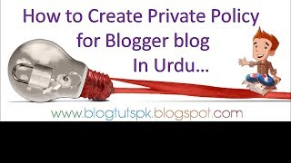 How to create privacy policy in blogger lesson 10