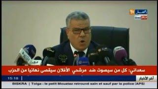 سعداني يثير قضية مقتل بوضياف و يعتبر رسالة الجنرال توفيق رسالة من تحت الماء اني اغرق