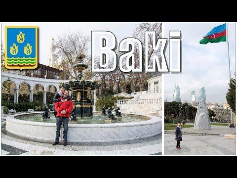 2 дня в Баку - что посмотреть!?