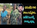 Chiranjeevi Songs Excellent Singing By Village Singers Saramma Bhadramma ||Aone Celebrity