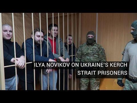 Lawyer Ilya Novikov on Ukraine's Kerch Strait Prisoners