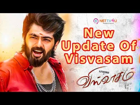 New Update Of Viswasam | Producer Of Viswasam | Ajith | Siva