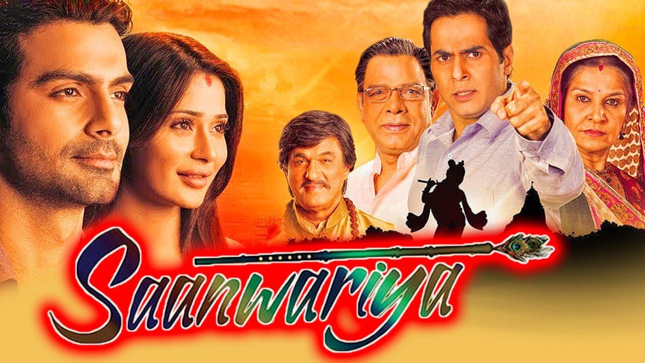 साँवरिय -खाटू श्याम जी की अमर गाथा -सुपरहिट फैमिली ड्रामा हिंदी मूवी |अश्मित पटेल |Saanwariya (2013)
