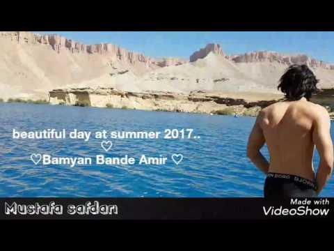 Bamyan Bande Amir Summer 2017