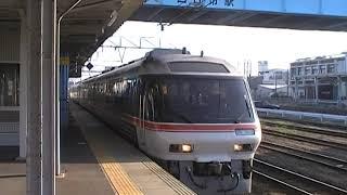 JR四日市駅特急ワイドビュー南紀発車