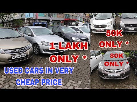Volkswagen Vento in Just 1L   Maruti Wagonr in Just 50K   Skoda Rapid in Just 1L   Fahad Munshi  
