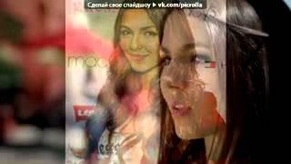 WaP Ka4Ka Ru  Viktoriya Dzhastis    pod muzyku Victoria Justice   All I Want Is Everything  Picrolla