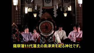 鹿児島市の照国神社では中秋の名月には観月祭の雅楽が演奏されます。