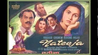 Parul Ghosh - Dua De Rahen Hain - Nateeja (1947)