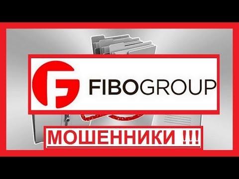 Фибо Форекс отзыв о рабском договоре между трейдером и мошенниками Fibo Group
