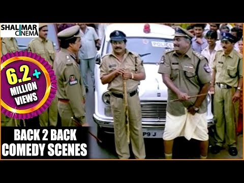 Pagale Vennela Movie || Jaya Prakash Reddy Back To Back Comedy Scenes || Shalimarcinema