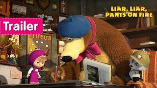 Masha and the Bear -  Liar, liar, pants on fire!  (Trailer)