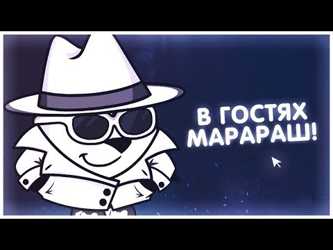 Круглые Интервью   В гостях МАРАРАШ Ш