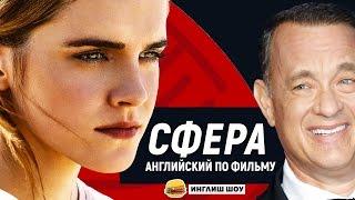 видео при голосовании - Перевод на английский - примеры русский
