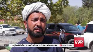 TOLOnews 10pm News 12 July 2018 / طلوع‌نیوز، خبر ساعت ده، ۲۱ سرطان ۱۳۹۷