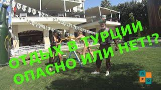 Наш отдых 2020 отель Alva Donna Beach Resort Comfort от пляжа до Номера любительский обзор