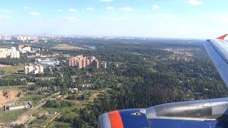 Stunning Aeroflot A320 landing in Moscow Sheremetyevo!