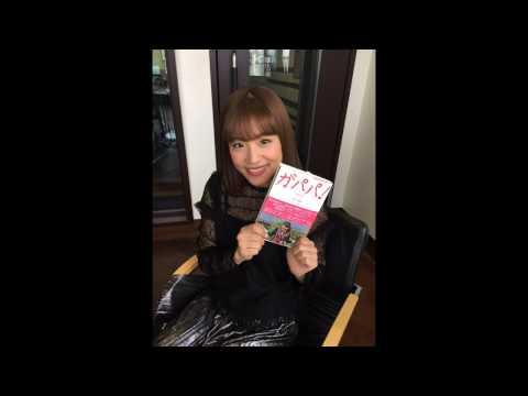 Haruka Nakagawa  - Seishun no Laptime (off vocal)
