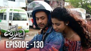 Thoodu | Episode 130 - (2019-08-16) | ITN Thumbnail