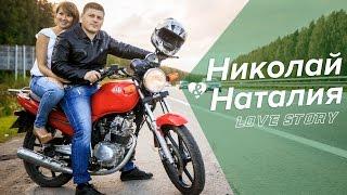 видео История любви  Наталии и Николая