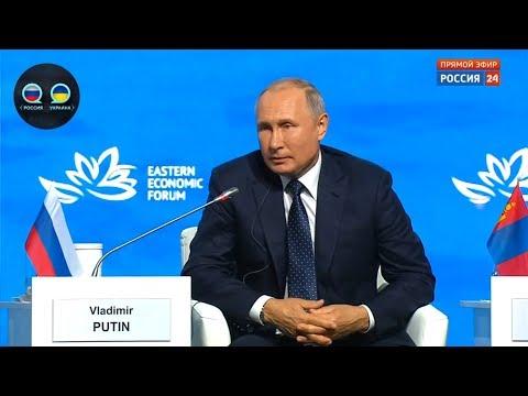Путин ЗАЯВИЛ об американской УГPOЗЕ для России!