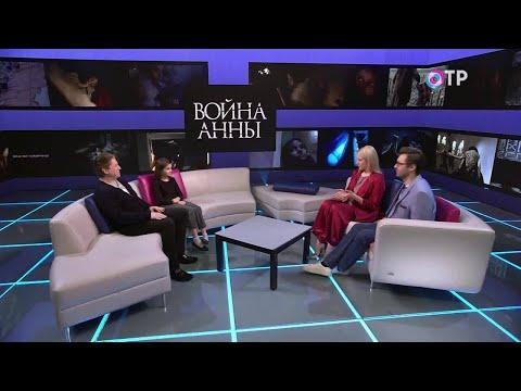 В прокате «Война Анны» Алексея Федорченко - лучший фильм 2018 года. Сильная картина о холокосте