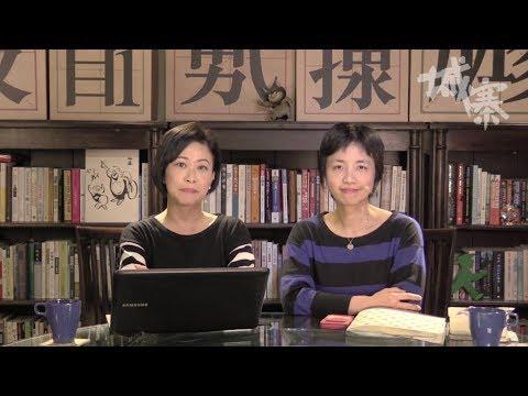 人生馬拉松 X 運動旅遊 - 27/01/18 「孖寶遊世界」1/2